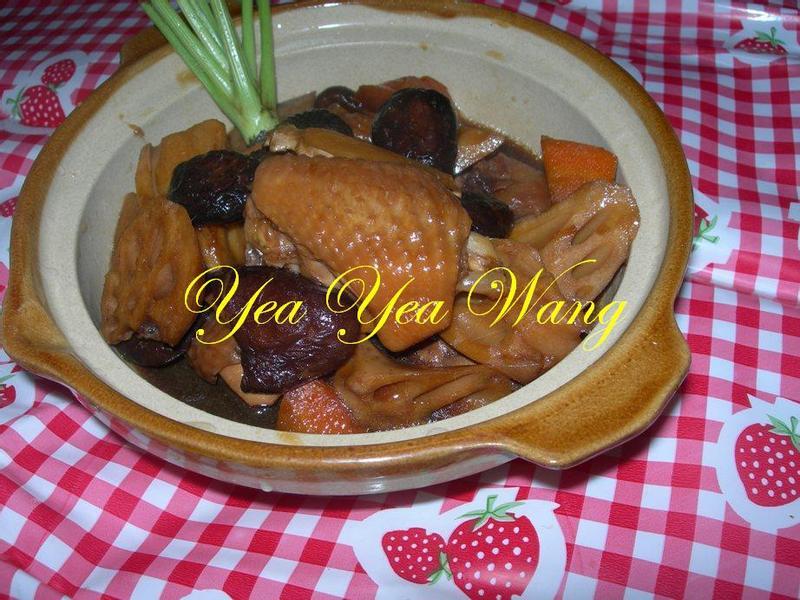 香菇藕香魯雞肉