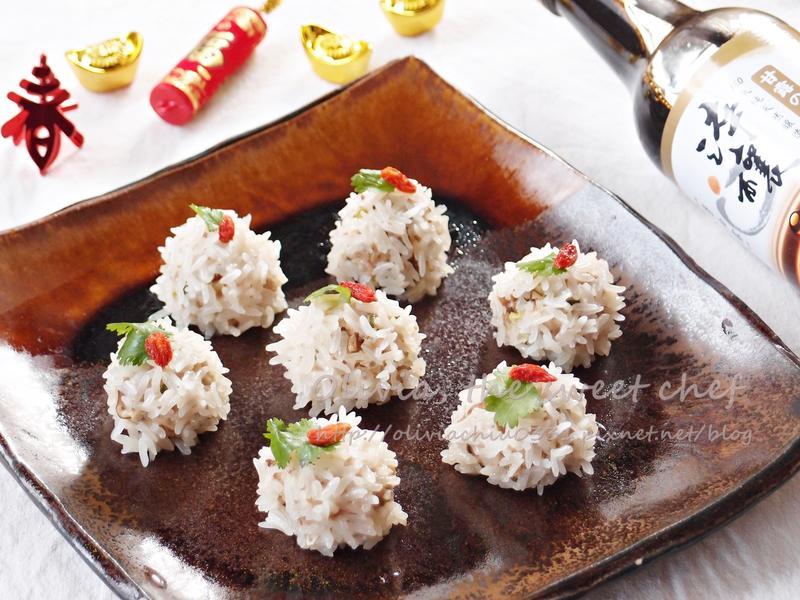 Olivia♥團圓珍珠丸─淬釀年菜料理