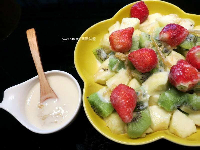 柚子優格水果沙拉