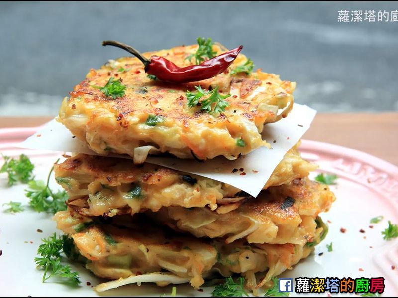 雞胸肉蔬菜煎餅