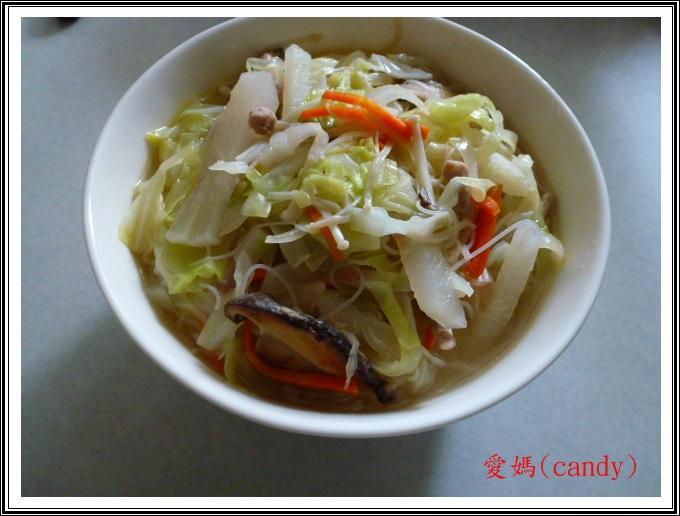 炊煮真滋味~鮮蔬米粉