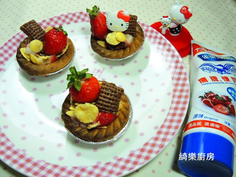 草莓煉奶脆片塔【草莓就愛鷹牌煉奶】