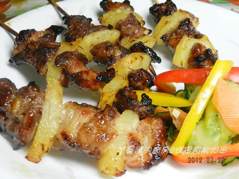 ㄚ曼達的廚房~蜂蜜鳳梨肉串(氣炸鍋)