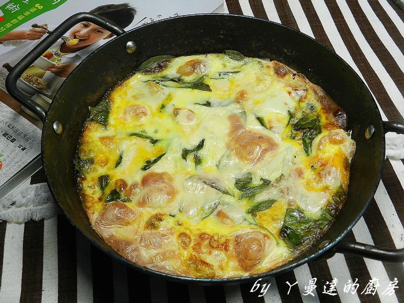 我也做了~媽咪聰明料理術之塔香南瓜烘蛋