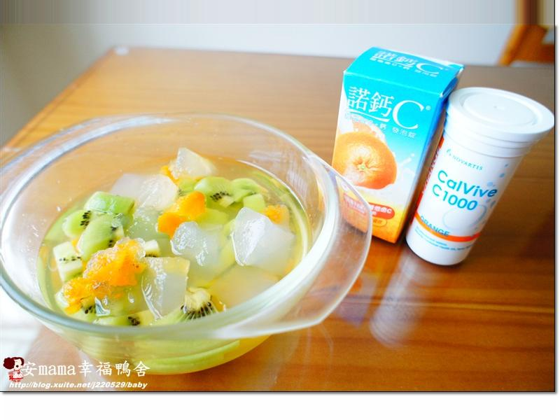 多C多鈣水果Q凍飲~~~諾鈣C發泡錠