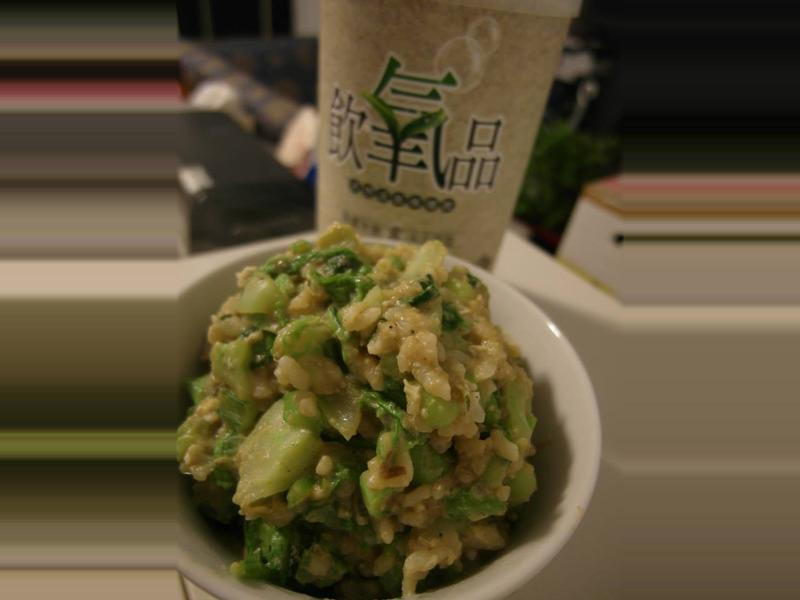 飲氧油菜高纖燴飯
