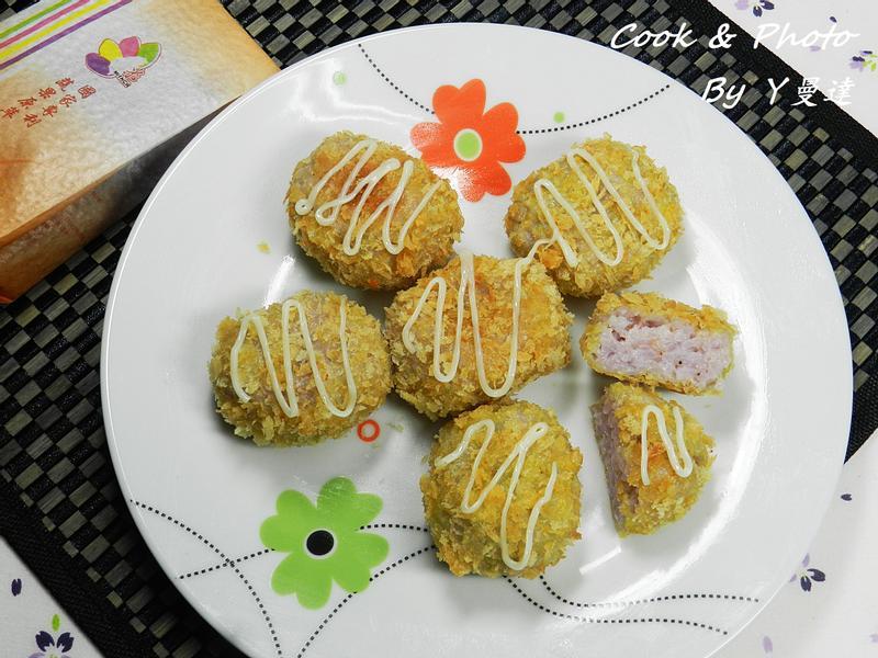 彩米可樂餅