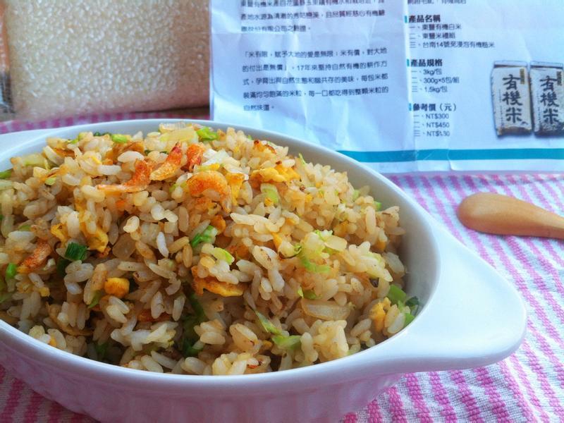 東豐有機米-櫻花蝦蛋炒飯【台灣良質米】