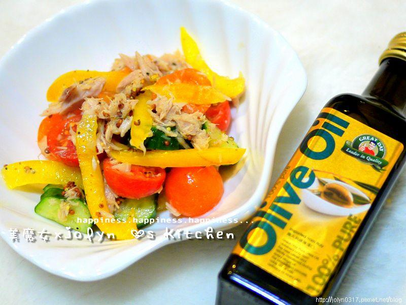 「得意的一天橄欖油」法式蕃茄鮪魚沙拉~dlicieux!!~