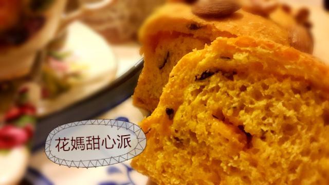 (免揉)南瓜果仁麵包