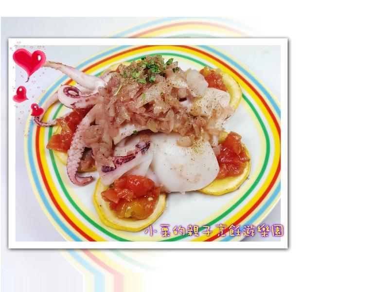 義式炒魷魚