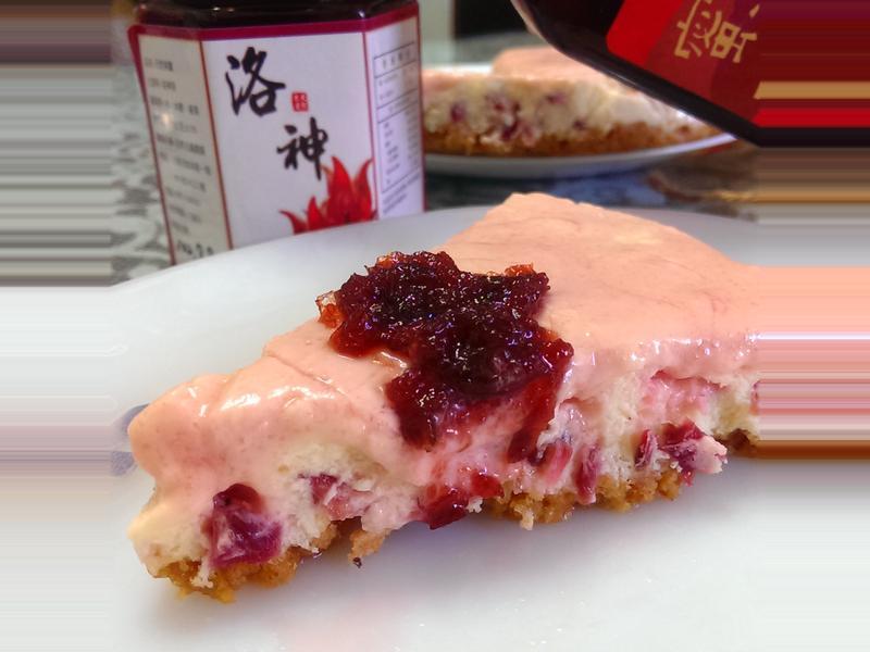 洛神花起司蛋糕【臺東農產好料理】