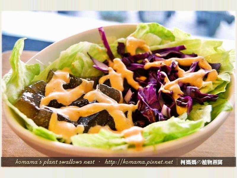 黑凍生菜沙拉.柯媽媽の植物燕窩