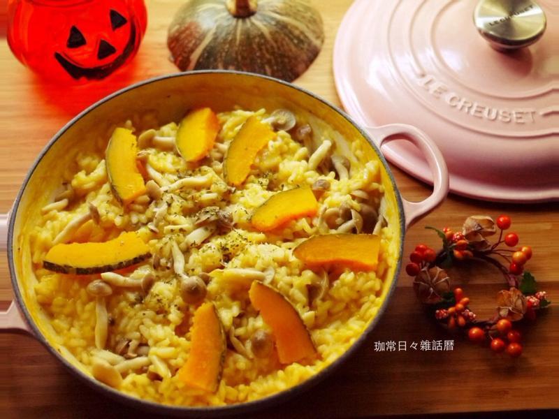 南瓜野菇燉飯『家樂福廚神大賽』