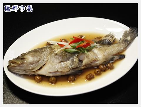 清蒸樹子石斑魚
