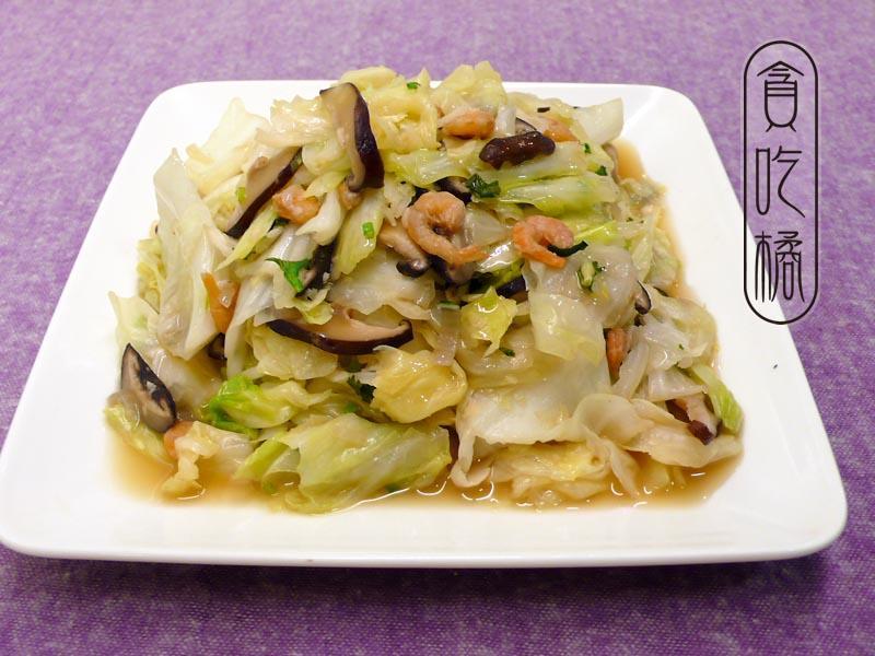 台灣風味炒高麗菜  ◆華麗風高麗菜11