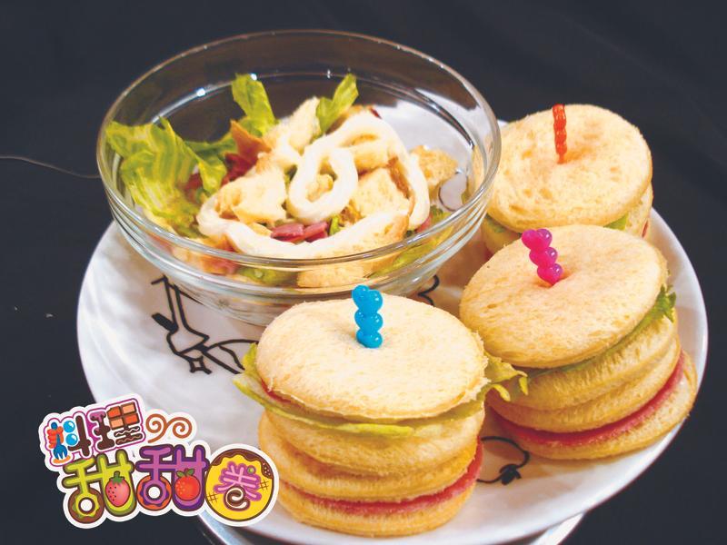料理甜甜圈【活力早餐】小太陽三明治