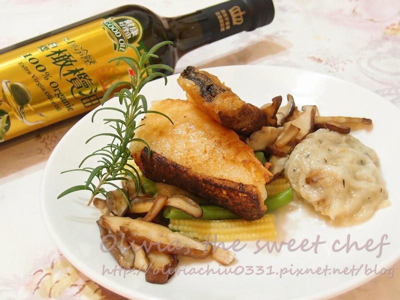 Olivia♥香煎鱈魚搭配綜合蔬菜及香草茄子抹醬『泰山橄欖油』