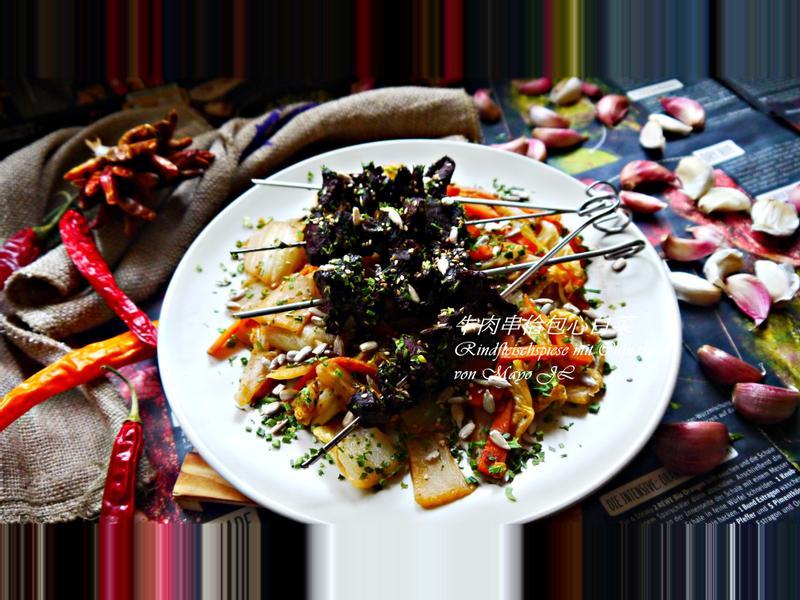 牛肉串佮包心白菜