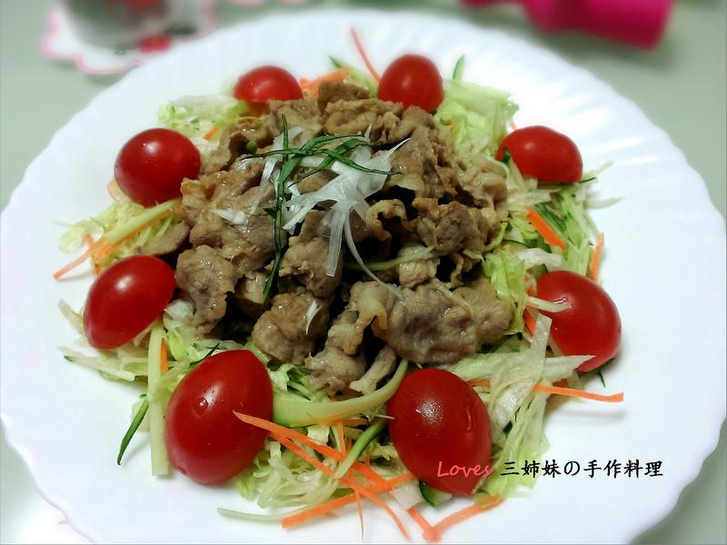 輕食主義~涮肉溫沙拉