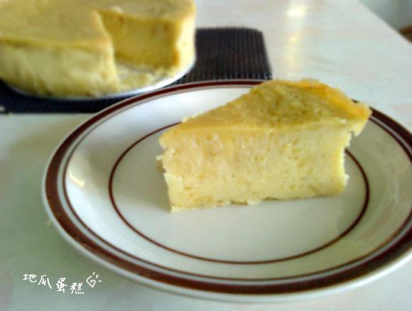 【烘培筆記】地瓜蛋糕♥