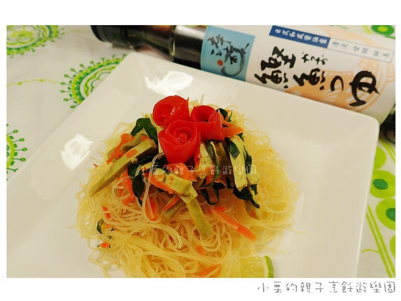 泰式青干炒米粉-淬釀決勝料理