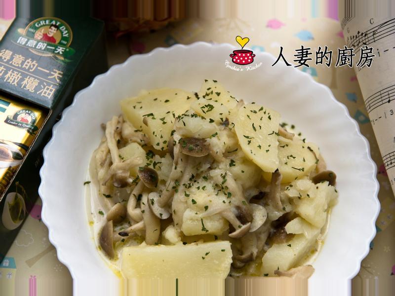 「得意的一天橄欖油」馬鈴薯燉菇
