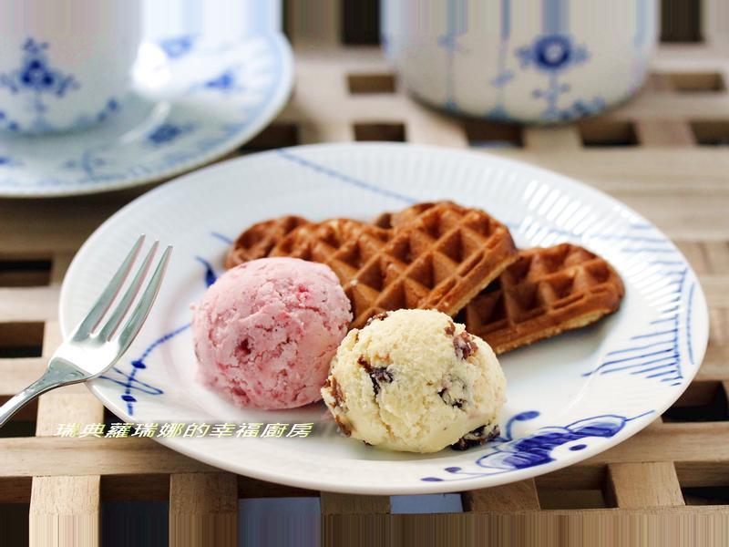免冰淇淋機之草莓煉奶冰淇淋