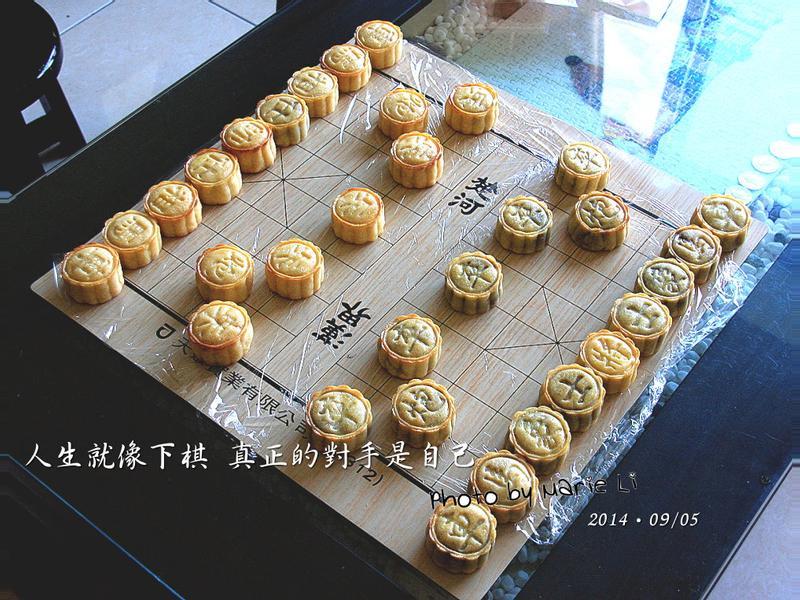 《象棋》月餅:人生就像下棋