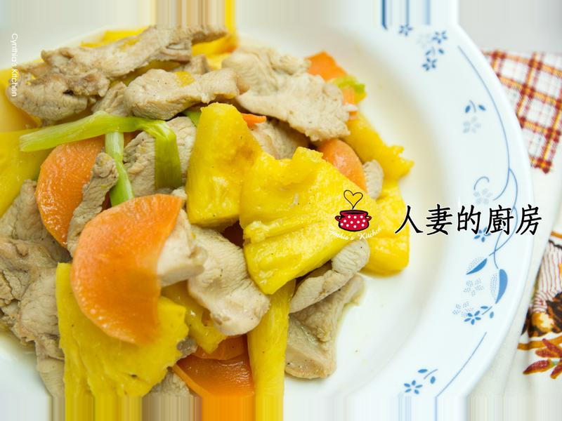 人妻的廚房--鳳梨炒雞片