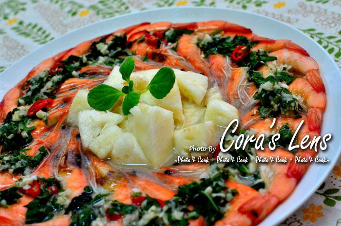 【可拉的鏡頭】椰奶魚露蒸蝦