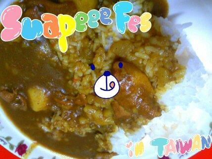 媽咪特製咖哩飯