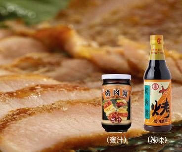 【金蘭】輕食料理類-紫蘇燒松阪豬頸肉