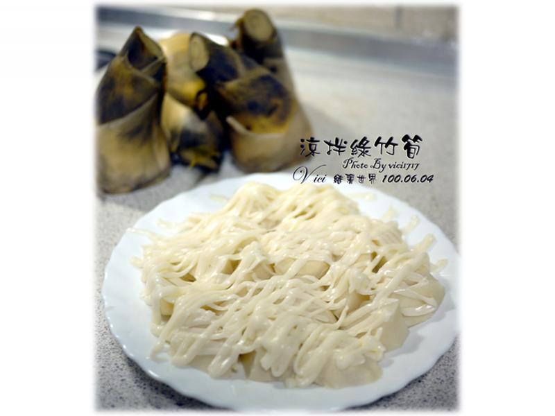 只要電鍋就能做出餐廳品質般的涼拌竹筍