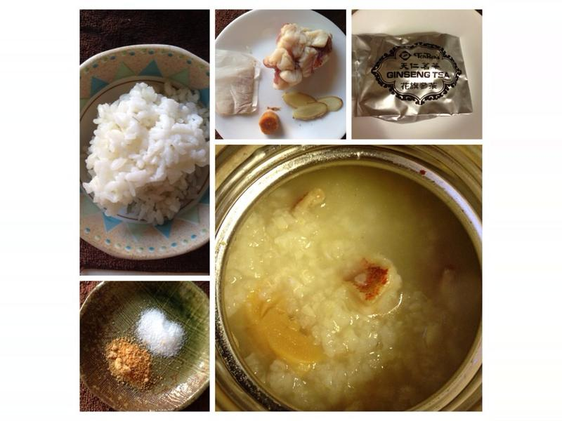 悶燒罐料理-魚片干貝鹹粥