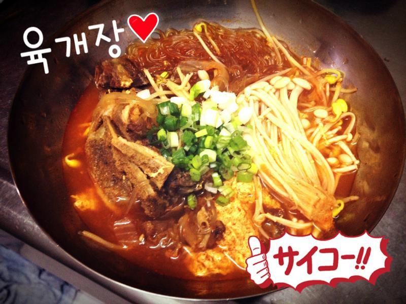 [韓式] 辣牛肉湯육개장