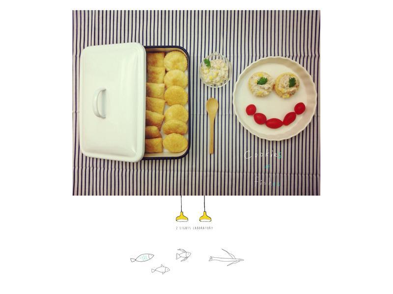 鮪魚小酥餅
