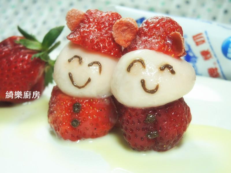 草莓湯圓娃娃【草莓就愛鷹牌煉奶】