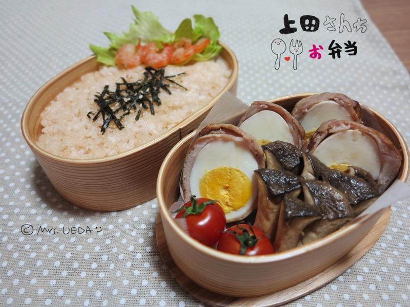 日式明太子炊飯/豬肉蛋蛋/奶油烤鮮菇便當