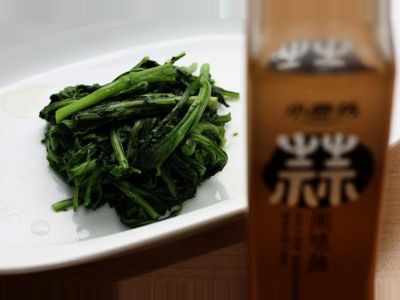 風味油蔬菜