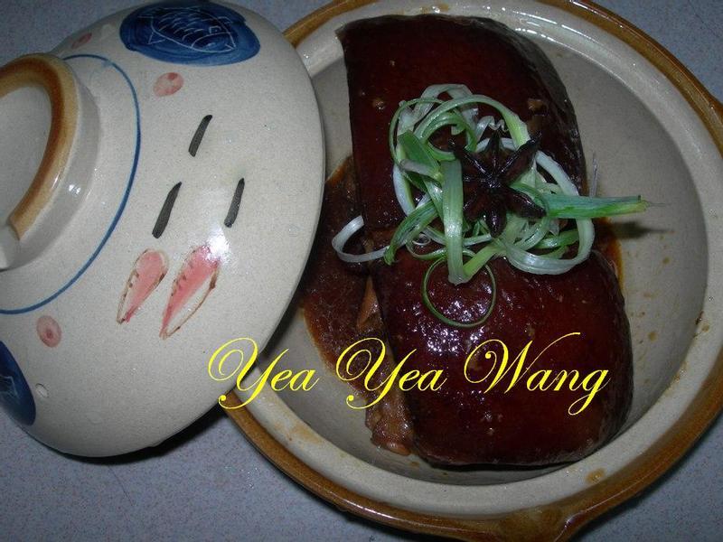 (悶燒鍋料理)香魯肉