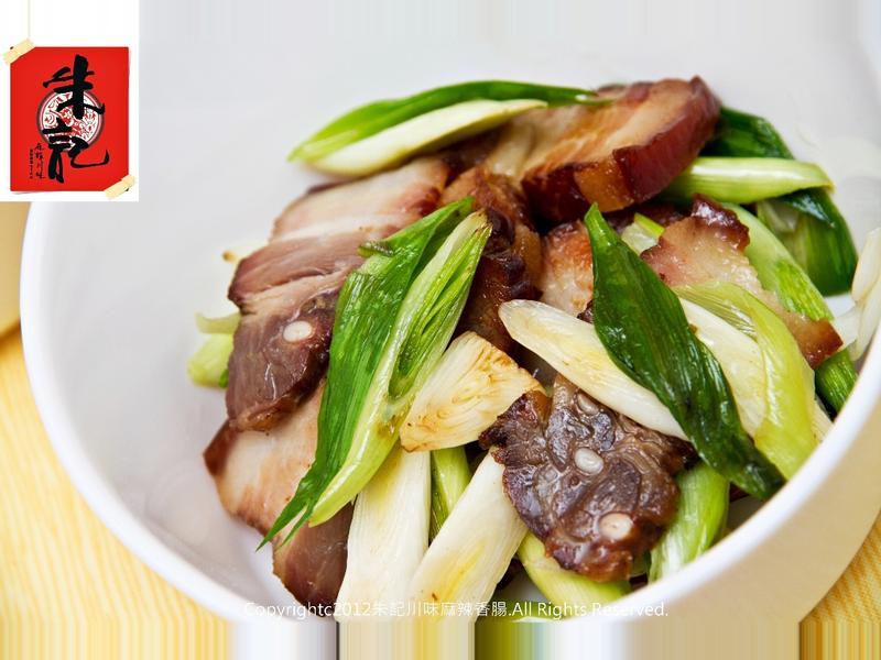 【朱記食譜】臘肉炒蒜苗