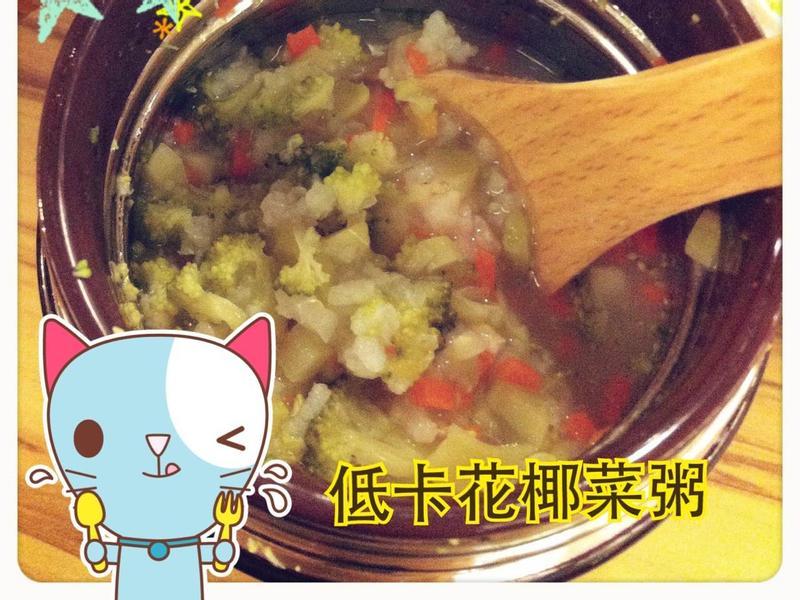 [悶燒杯料理] 低卡花椰菜粥
