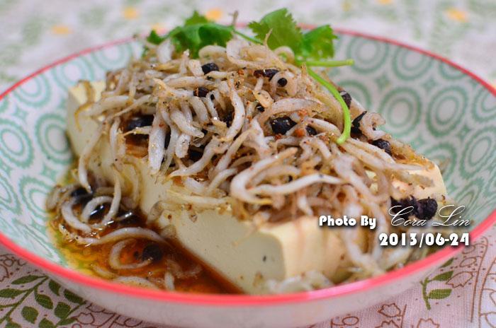 【可拉的鏡頭】豆豉吻仔魚蒸豆腐
