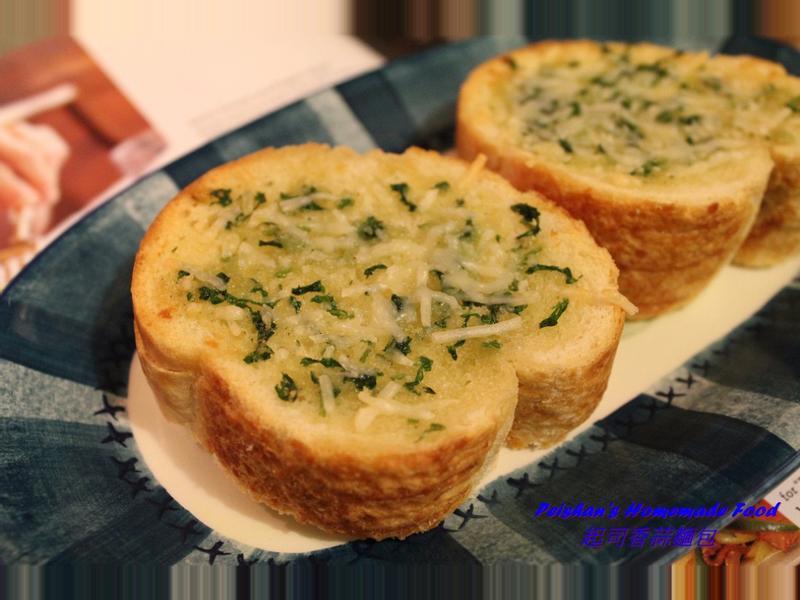 起司香蒜麵包