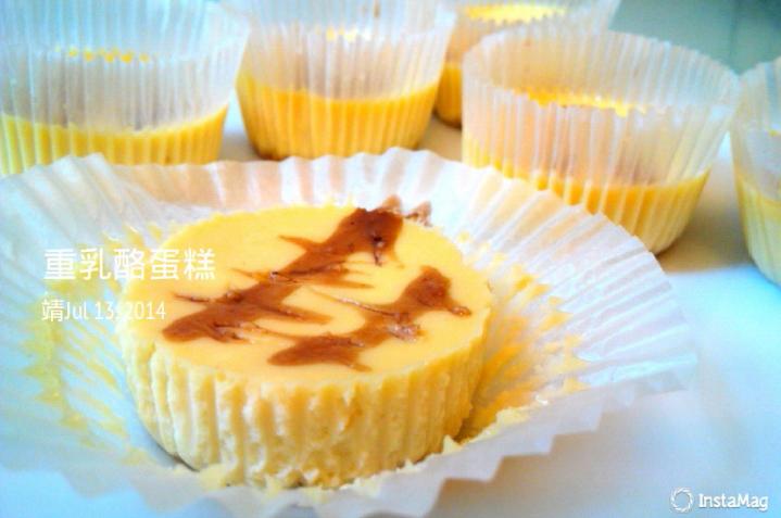 重乳酪蛋糕-瑪芬盤料理