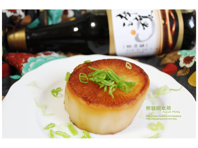 香煎大根排 淬釀日式下午茶點