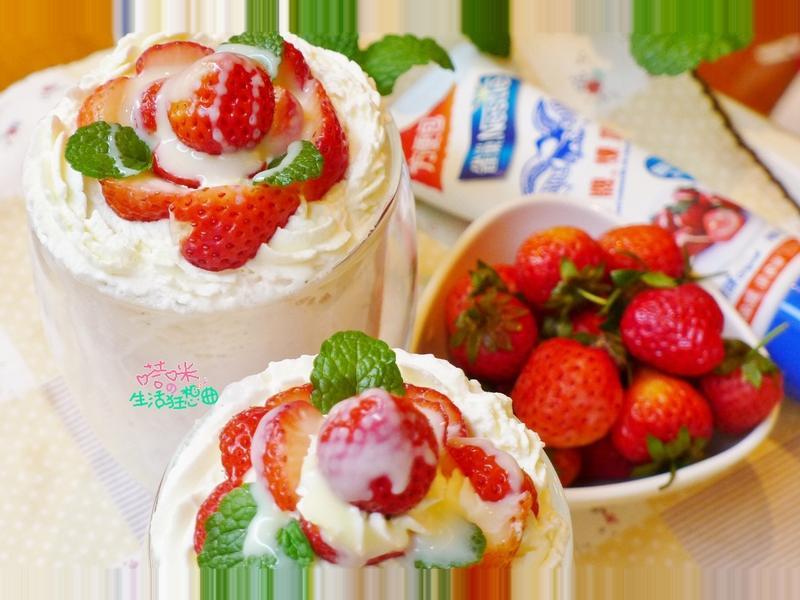 草莓煉奶拿鐵【草莓就愛鷹牌煉奶】