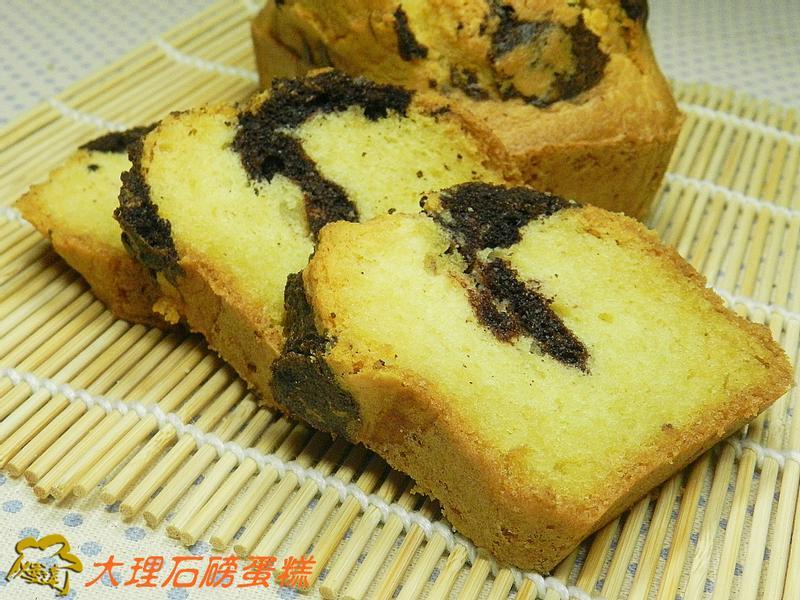 [氣炸鍋]大理石磅蛋糕