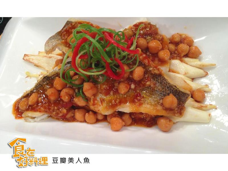 【食在好料理】豆瓣美人魚